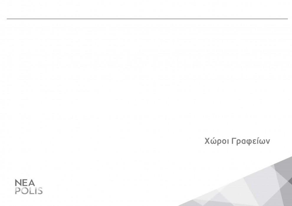 Barilla - Misko Lighting Presentation_Page_10